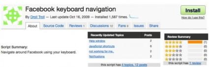 fbkeyboard-500x163